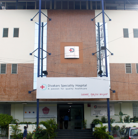 hospital_about us